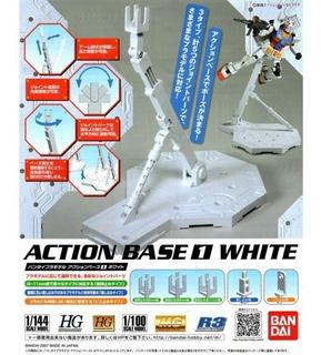 Action Base 1 White 1/100 1/144 Hg Mg R3 Bandai Gastovic