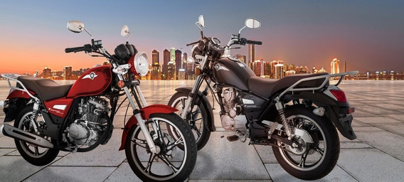 Suzuki - Intruder - Chopper Road 150 - Jaqueline