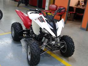 Motomel Mx 250 Base Entrega Inmediata!!!