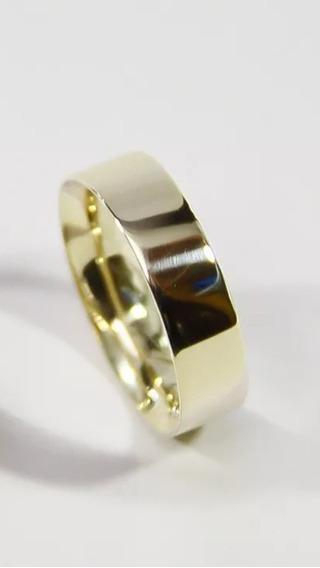 Aliança Unitária 5mm 5 Gramas Ouro 18k 750