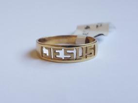 Anel Feminino Ouro 18k Com Nome Jesus Vazado Em Promoção