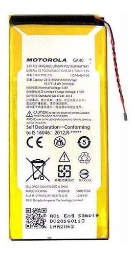 Batería Motorola Moto G4 / G4 Plus Xt1621 Xt1641 + Garantia