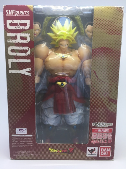 Broly Dragon Ball S.h.figuarts