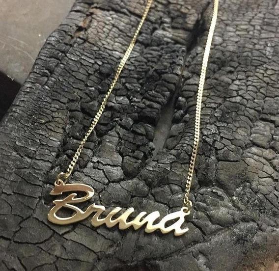 Joia Feminina 18k - Cordao Feminino De Ouro - Colar De Ouro
