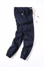 Calça Masculina Sarja Com Elástico Na Barra #8901