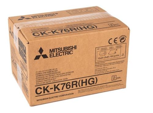 Imagen 1 de 6 de Insumo Ck-k76rhg Impresora Mitsubishi K60 5x15 10x15 15x20- Importadora Fotografica - Distribuidor Oficial Mitsubishi