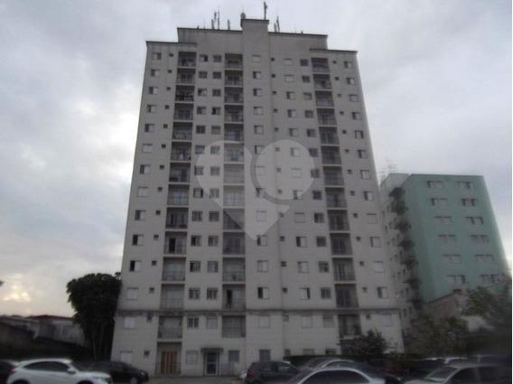 Locação Apartamento Rua Liestal - 267-im488771