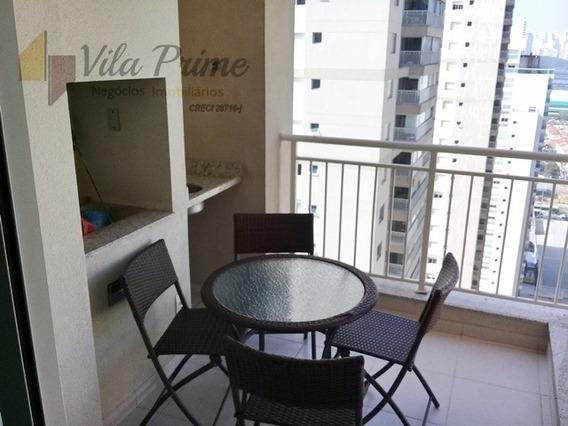 Apartamento Para Aluguel, 2 Dormitórios, Barra Funda - São Paulo - 864