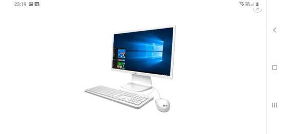 Computador All In One LG Intel Quad Core 4gb 500gb 23,5 W10