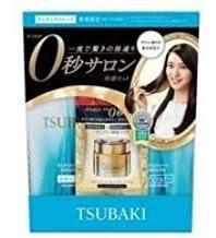 Shiseido Tsubaki Smooth Straight Shampoo And Conditioner Ful