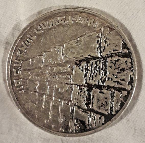 Medalla Plata Judaica Judia Israel 1967 Muro De Los Lamentos