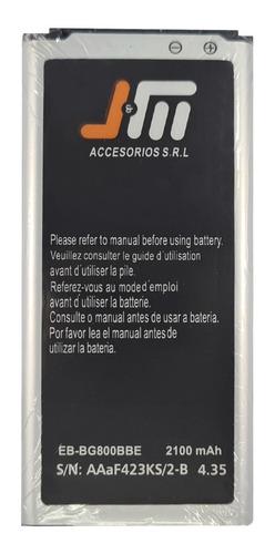 Bateria Para Samsung S5 Mini G800 Sellada Garantia Atrix ®