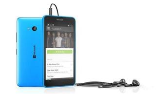 * Sellado En Caja * Microsoft Nokia Lumia 640 Xl Dual Sim Sm