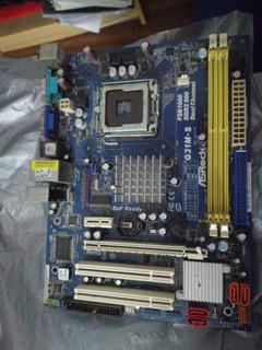 Kit: Memoria Ddr2 + Procesador + Fuente + Motherboard