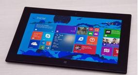 Nokia Lumia 2520 (tablet)