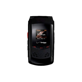 Verizon Pcd Cdm8975 Réplica Simulada Teléfono / Teléfono De