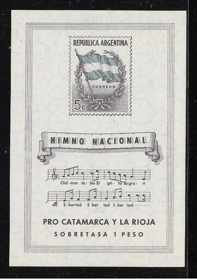 Argentina 1944 Himno Nacional En Beneficio A Provincias De Catamarca Y La Rioja Gj Hb 09 Usd 20
