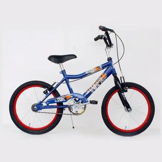 Bicicleta Freestyle Liberty Bmx R16 Dark Infantil Niño Cross