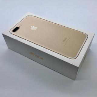 iPhone 7 Plus - 32gb - Usado - Ótimo Estado E Conservado