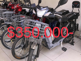 Bicicleta Electrica 60v Doyayama