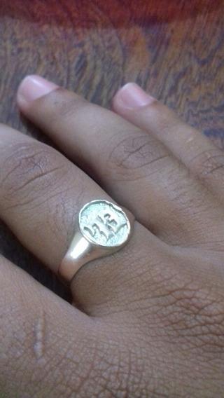 Anel De Ouro Maciço 14k Com 4 Gramas Número 24