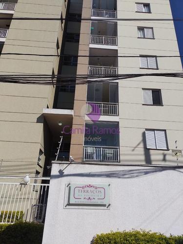 Imagem 1 de 30 de Lindo Apartamento À Venda, 02 Dormitórios (sendo 01 Suíte) Em Vila Figueira - Suzano/sp. - Ap00962 - 69515042