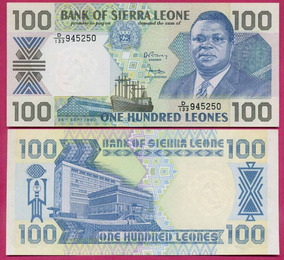 Serra Leoa 100 Leones 1990 P. 18c Fe Cédula - Tchequito
