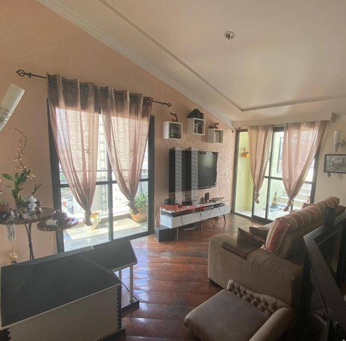 Cobertura Com 2 Dormitórios À Venda, 149 M² Por R$ 1.180.000 - Alto Da Mooca - São Paulo/sp - Co0081