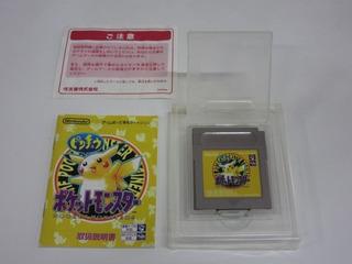 Poket Monster Pikachu Yellow Gameboy Pokemon Likenew