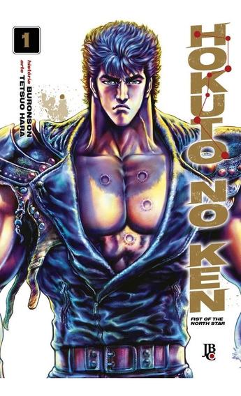 Hokuto No Ken Volume 1 Fist O The North Star Jbc Mangá Novo