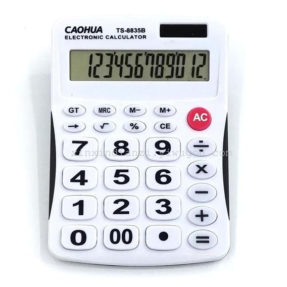 Calculadora De Mesa Display 12 Dígitos Bonita Para Presente