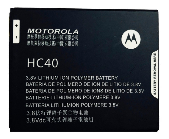 Bateria Pila Motorola Moto C E4 Hc40 Xt1750 1670 1760 62