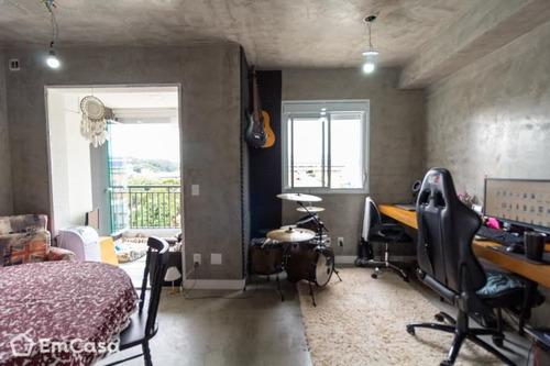 Apartamento À Venda Em São Paulo - 24062