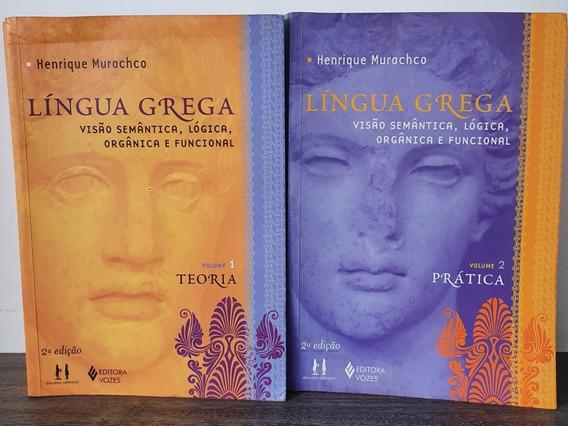 Livro Língua Grega- Henrique Murachco- 2ªed. 2003- Vols. 1/2