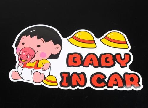 Sticker Animé Auto Bebe A Bordo