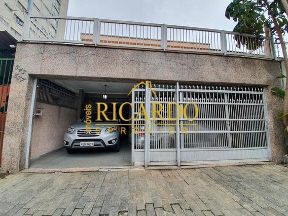 500 M² | Residencial | Comercial | Mooca - La1078