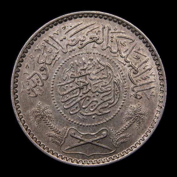 Arabia Saudita, 1/4 Riyal, 1935. Plata. Sin Circular