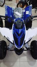 Yamaha Yfm 90 R