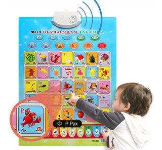 Juguete Educativo Niños Preescolar Interactivo Sonidos Azul