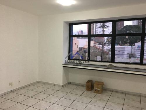 Imagem 1 de 6 de Sala À Venda, 60 M² Por R$ 250.000,00 - Vila Virgínia - Jundiaí/sp - Sa0092
