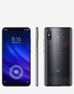 Xiaomi Mi 8 Pro 6.21 128gb 8gram Dual Sim Transparente