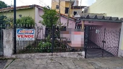Casa Residencial À Venda, Vila Das Bandeiras, Guarulhos. - Ca0294