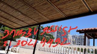 Tetos Termicos De Bambu Para Segurar O Calor No Rio Janeiro