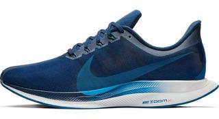 Nike Zoom Pegasus Turbo, 25.5cm, NUEVOS! en San Luis Potosí