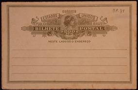 Brasil Bilhete Postal 1929 200rs Oliva Cabeça Central Sem Ba
