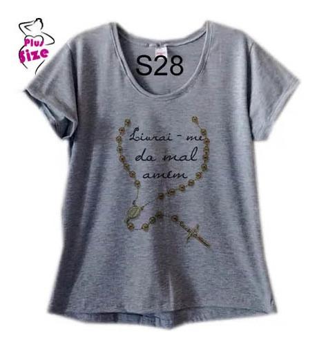 Blusa Feminina Plus Size Cinza Terço Oração S28
