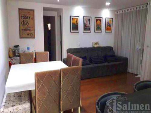 Apartamento - Ap01051 - 69311909