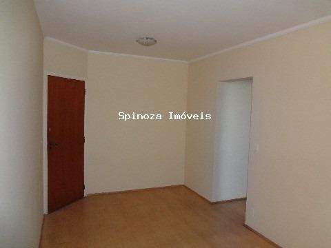 Apartamento - Ap02518 - 2513770