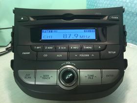 Radio Original Hyundai Hb20 2016 Bluetooth E Usb Externo