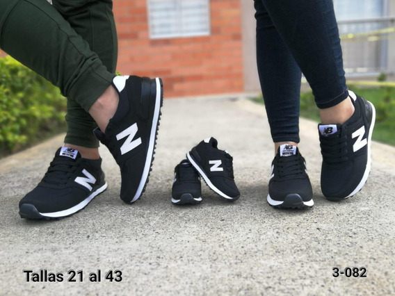 zapatillas iguales para padre e hijo new balance